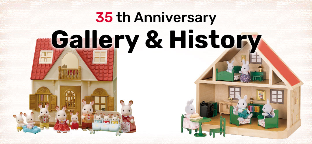 Gallery & History