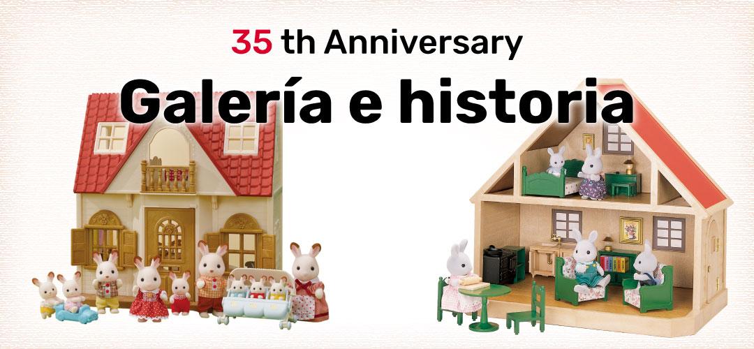 Galería e historia