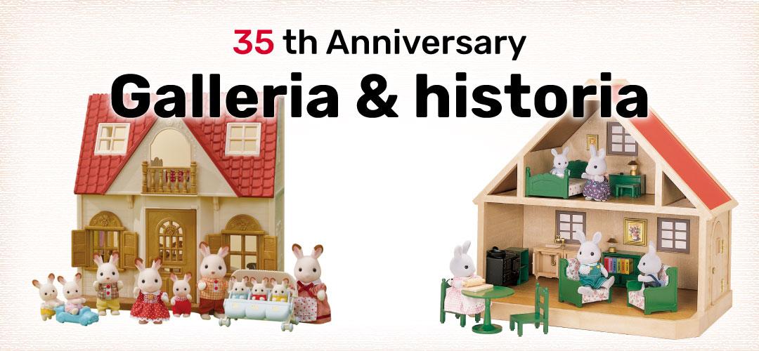 Galleria & historia