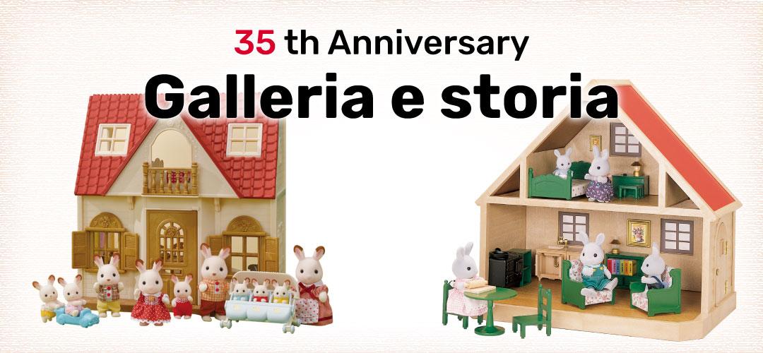 Galleria e storia