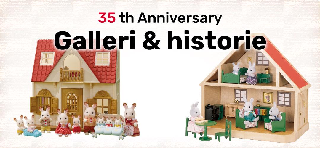 Galleri & historie