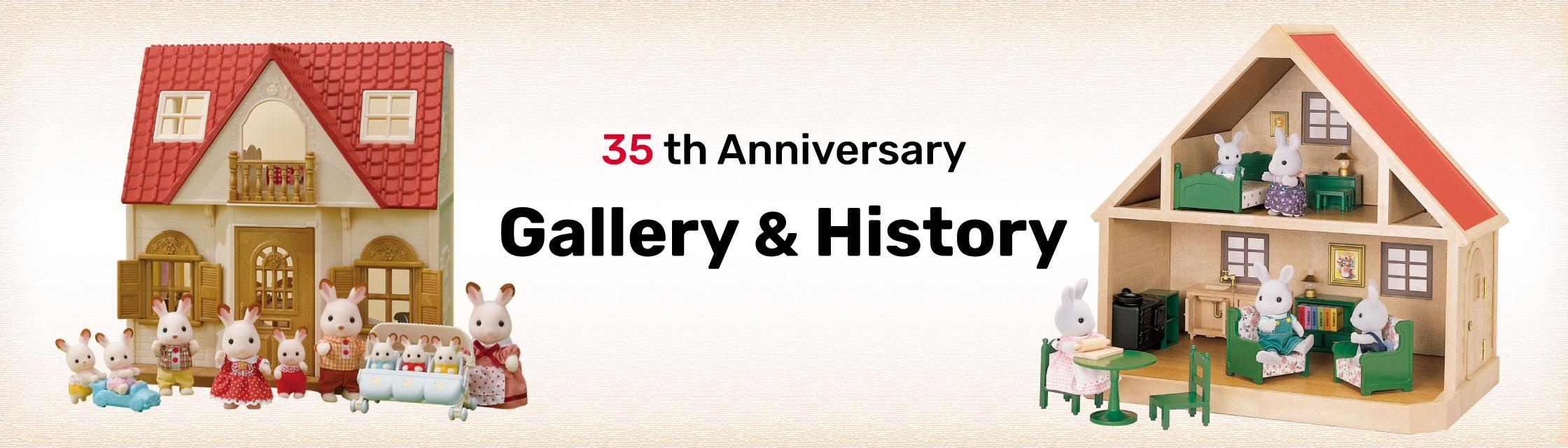 Gallery & History