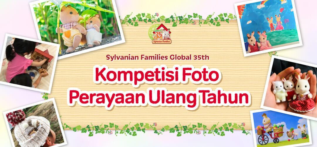 Sylvanian Families Global 35th Kompetisi Foto Perayaan Ulang Tahun