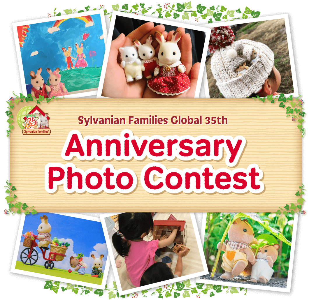 Sylvanian Families Global 35th Anniversary Photo Contest